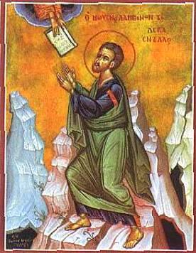 http://www.myriobiblos.gr/bible/ot/moses.jpg